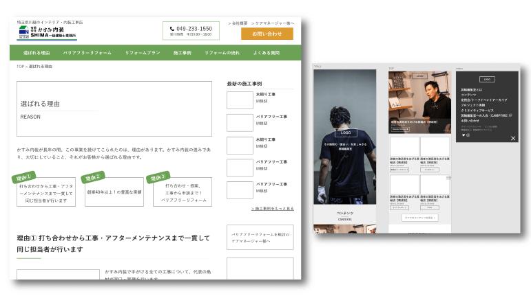 画面設計(ワイヤーフレーム作成)