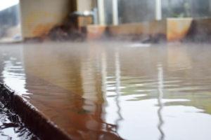 SPOT白寿の湯